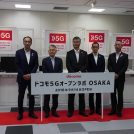 「ドコモ 5Gオープンラボ OSAKA」が梅田DTタワーに誕生