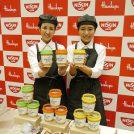 【阪急うめだ本店×日清食品】10月3日(水)「MOMOFUKU NOODLE(モモフクヌードル)」オープン!