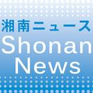サザンデビュー40周年記念して「茅ヶ崎サザン芸術花火」を開催