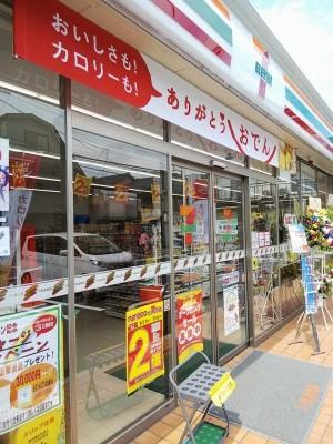 shop_main