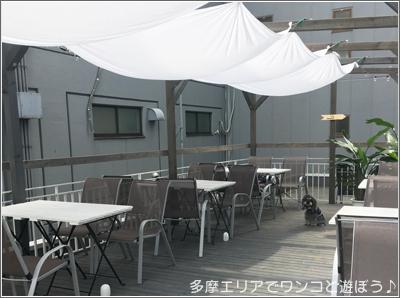 ainacafe(アイナカフェ)
