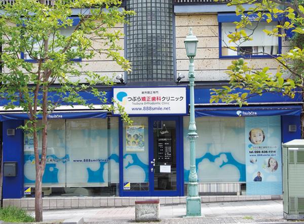 tsubura_gaikanGP2881