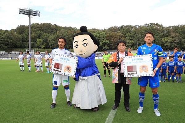 official_kouchiyosakoi_ceremony