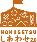 181011_hokusetsupark_01