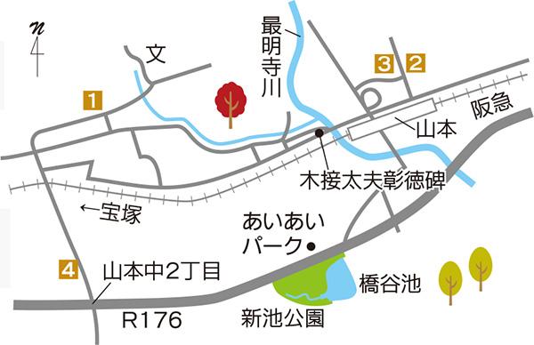181011_hyogo_tonarimachisanpo_yamamoto