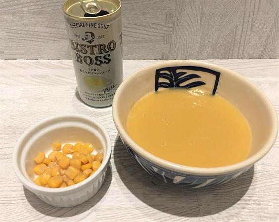 181108_nc_soup_02
