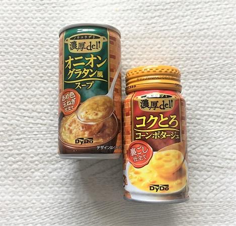 181108_nc_soup_03