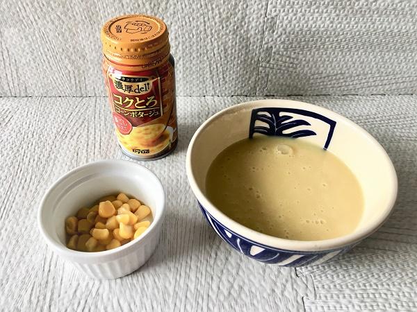 181108_nc_soup_05