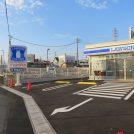 【開店】ローソン幕張駅西店 11/2(金)オープン