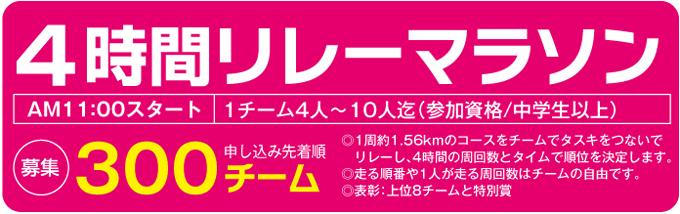 2018marathon_runner4