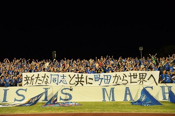 FC町田ゼルビア、山形と引分け勝ち点1 次のホームゲームは10/14(日)大分戦