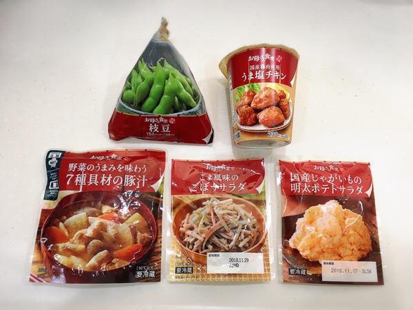 簡単!便利!美味しい!ファミリーマート【お母さん食堂】のお惣菜