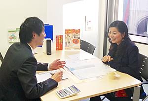 日本政策金融公庫web