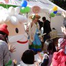 10/28(日)「井の頭感謝祭2018」吉祥寺井の頭公園で開催!
