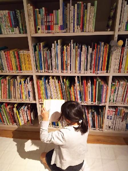 【浜田山】子連れでお出かけできる図書館!家庭文庫「すみれ文庫」