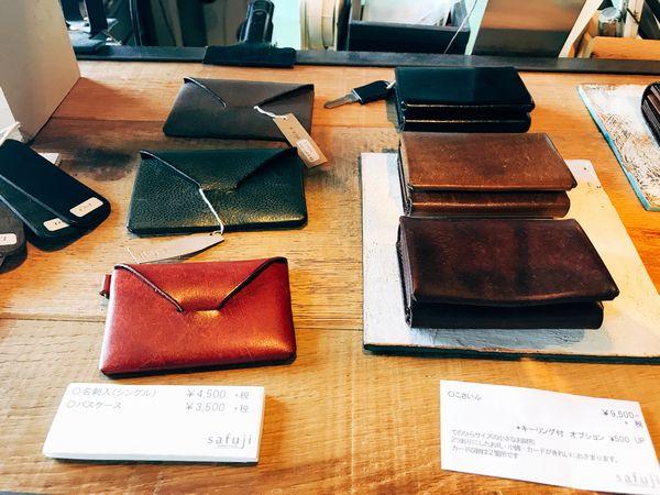 名刺入れパスケース小財布