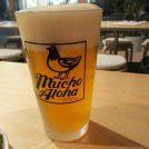 昭和レトロな街並みでクラフトビールが飲める「青梅麦酒」に行ってみました