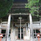 11/30(金)みちのくの仏像を訪ねる~登米の古仏 ※催行決定