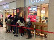 並んでも食べたい!『RINGO@船橋』の絶品カスタードアップルパイ!!