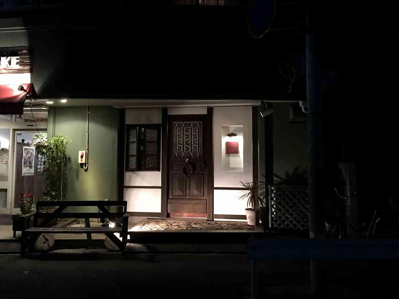 江戸川台のおしゃれなバーTERAJI(テラジ)で、オリジナルカクテルを注文