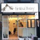 【開店】10月6日(土)オープン! 「Fat Witch Bakery 大阪店」