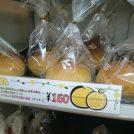 噂の「みかんあんぱん」はここにある!パンの店「チャーリー」東札幌