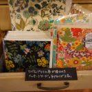 器に靴下、メッセージカード…可愛い雑貨がたくさん♪茨木「バナナ商店」へ