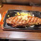 414gの分厚いステーキをレアで堪能!「いきなり!ステーキ茨木店」