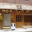 【吉祥寺】10/1OPEN!鮪×スパイス料理「築地スパイス食堂  かぶと」