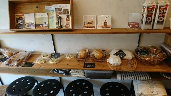 茨木「プリュスカトルセゾン」♪すべての素材にこだわる開店日限定のパン屋さん!