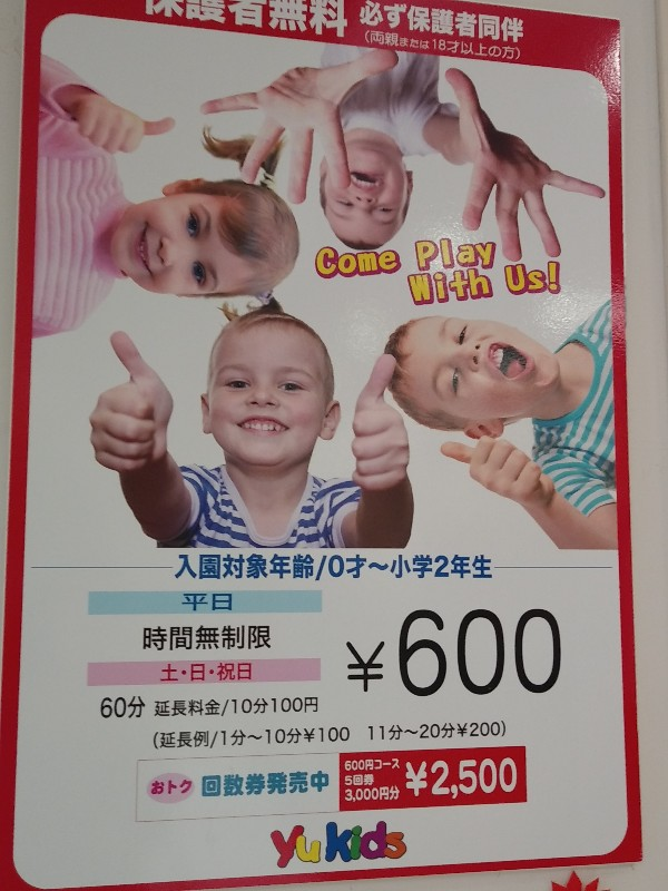 IMG00038-600x800