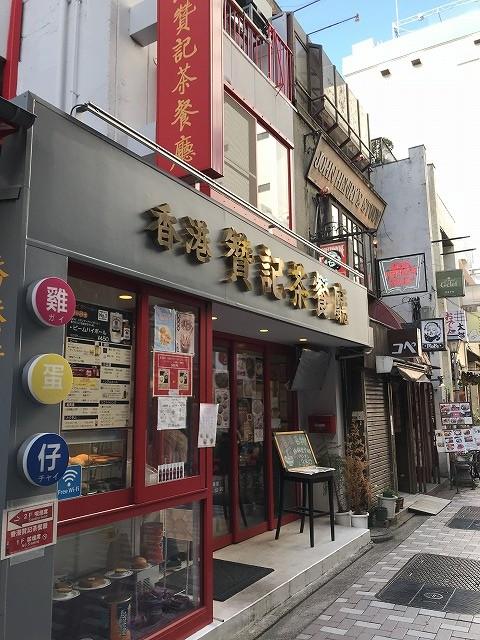 ツウも認める本格香港カフェ「 チャンキチャチャンテン」@吉祥寺