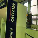 【開店?】みずほ銀行ATMが新設@西国分寺駅構内