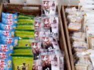 【宮城県の道の駅】野菜と果物が安い!【おおさと】