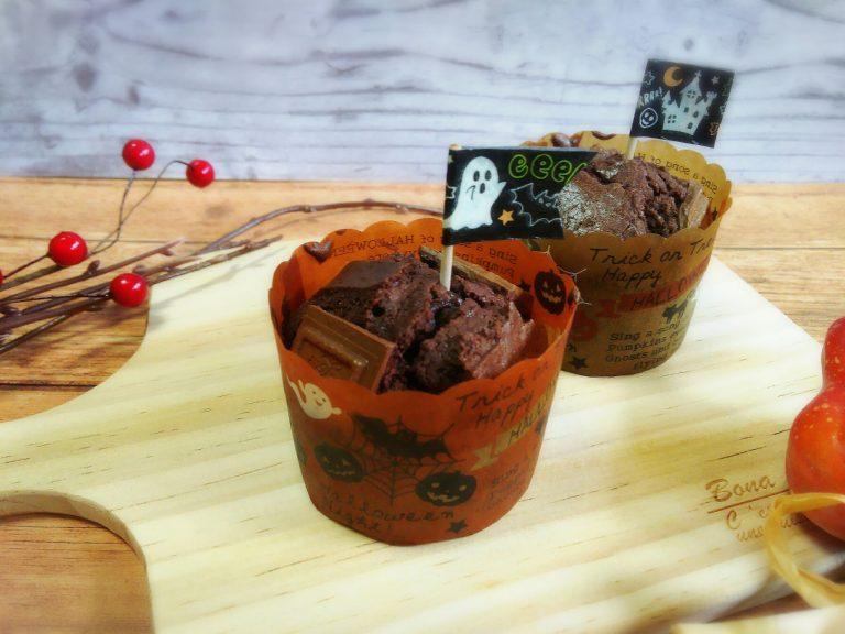 【DAISO】ハロウィン商品でチョコマフィン♪