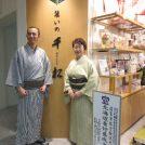 札幌駅北口エルプラザにて無料着付け教室開催!