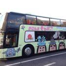 目の前に信号機や標識が!2階建てのオープンバス「かごんまそらバス」を体験!