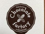 帰省土産にも 横浜チョコレートファクトリー花文字チョコレート