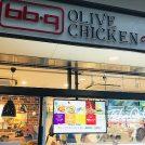 【開店】大人気!韓国発bb.qオリーブチキンカフェが笹塚駅に9月オープン!