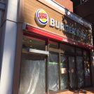 【開店】カフェ風の店内、バーガーキングが中野坂上に11月上旬オープン!