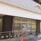【開店】セブン-イレブン新宿上落合3丁目山手通り店11/15オープン!