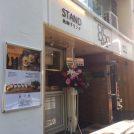 【開店】赤坂に10月31日オープン!自家製発酵ドリンクの専門店!