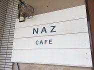 鹿児島中央駅西口から徒歩圏内!当たる?「占い」と本の森!癒しのカフェ「NAZ」