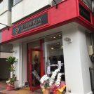 【青葉区上杉】有名パティシエの新店舗「GERBEROY(ジェルブロワ)」