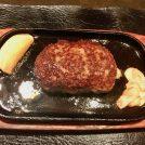 【勾当台公園】数量限定 和牛専門店の絶品ハンバーグランチ