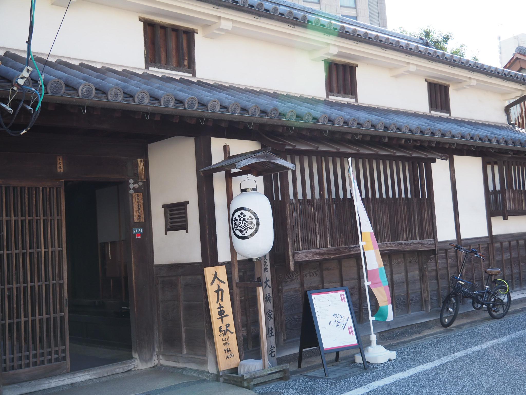oohashike