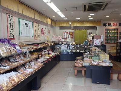 食欲の秋!季節を感じながら食す伝統和菓子・与野駅「梅月堂」