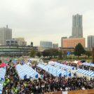 「東京湾大感謝祭2018」開催!海にまつわるプログラムが満載