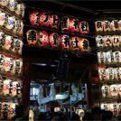 金刀比羅大鷲神社「酉の市」2018年は3度開催