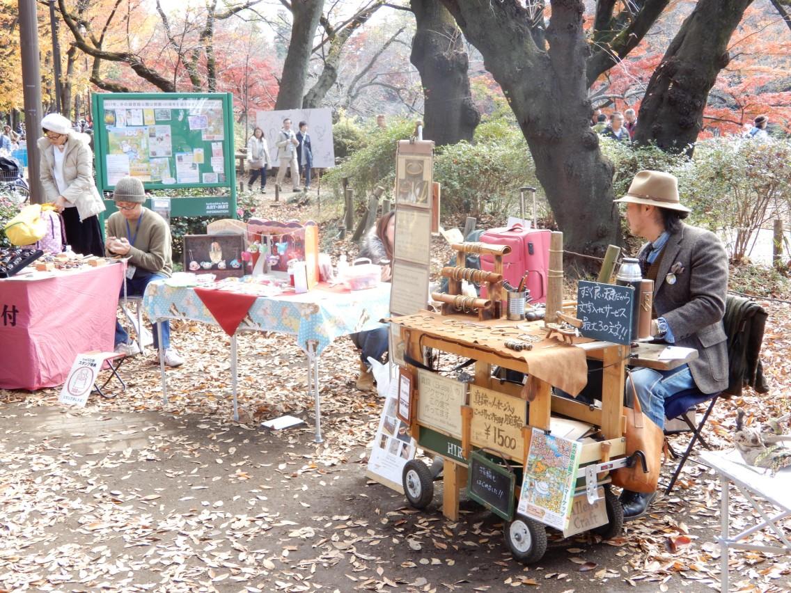 井の頭公園アートマーケッツ